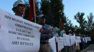 Пикет в защиту татарского языка пройдет в Казани