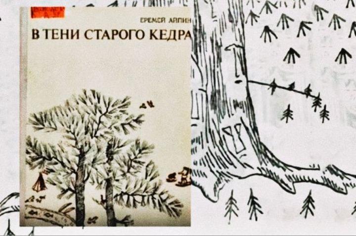 В Югре издали новые книги классиков хантыйской литературы в честь 90-летия округа