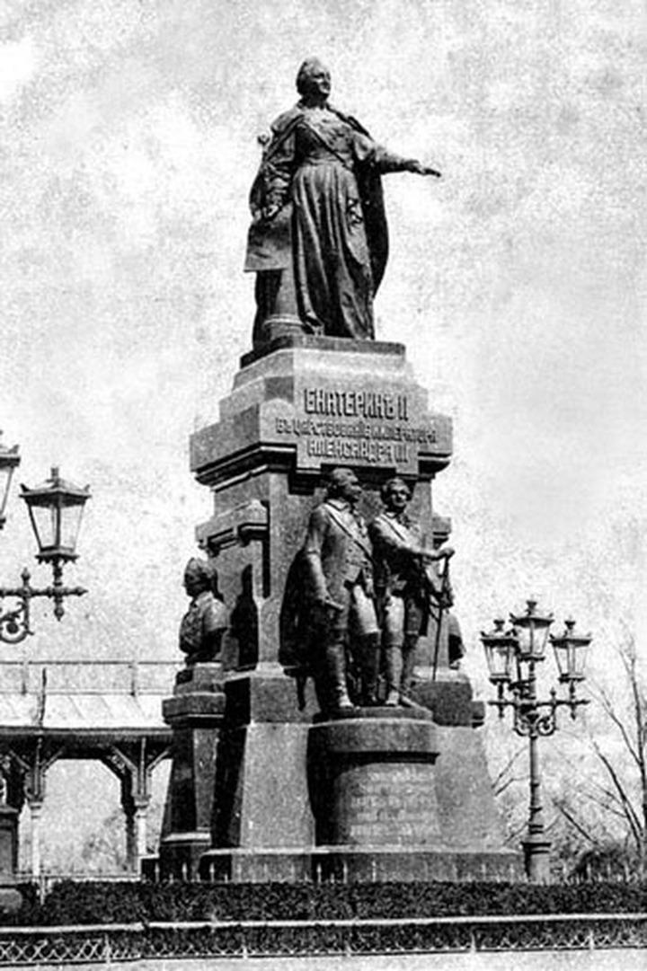 """Участники ассамблеи """"Русский Крым"""" предложили вернуть исторические названия крымским улицам"""