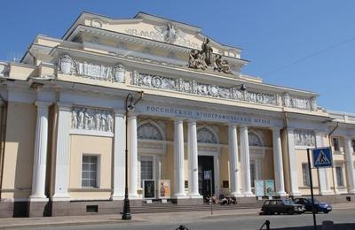Выбран новый директор Российского Этнографического музея в Петербурге