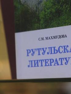 Дагестанским школьникам не хватает учебников родных языков
