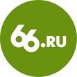 Сетевое издание «Современный портал Екатеринбурга — «66.ru»