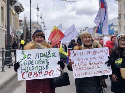 Коренные народы Томской области вышли с лозунгами на первомайскую демонстрацию