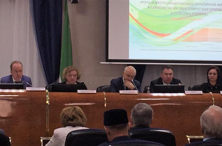 В Казани представили проект концепции закона о госнацполитике