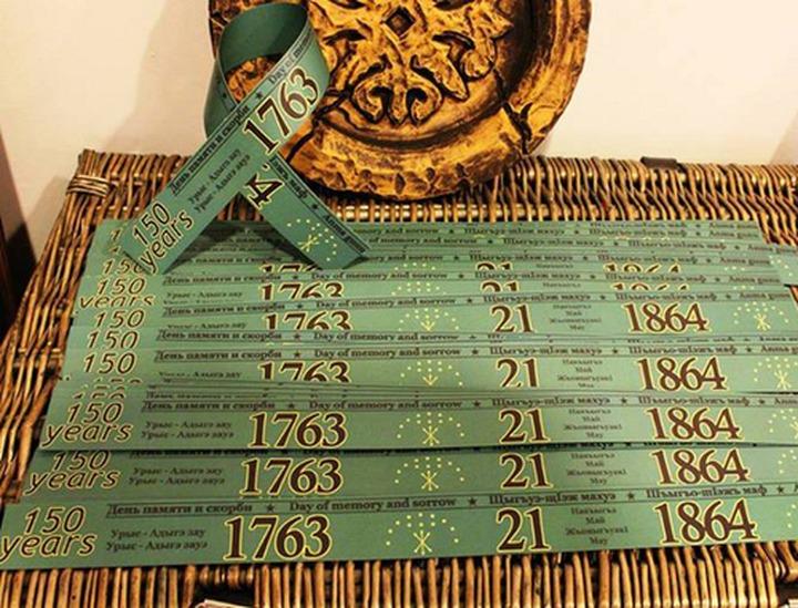 У черкесского активиста изъяли ленты к 150-летию Кавказской войны
