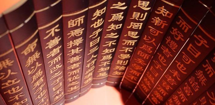 Школьную программу по китайскому языку впервые разработали в России