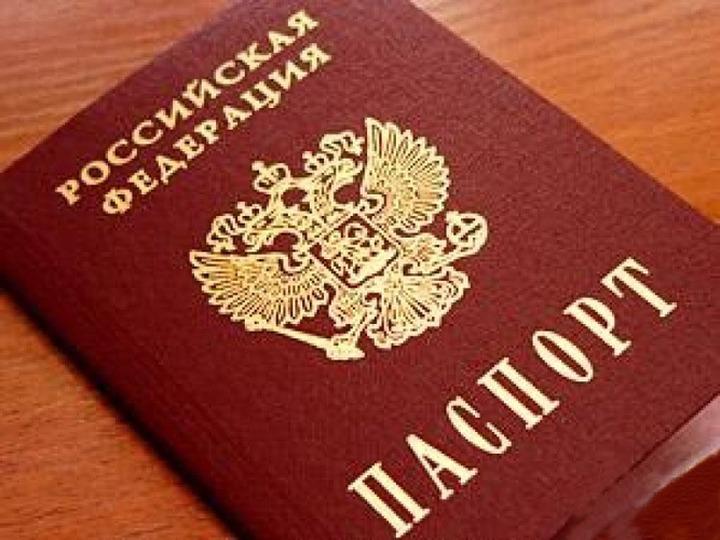 Украинцы смогут стать россиянами, не спрашивая разрешения Украины