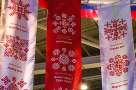 Сохранение языков в киберпространстве обсудят в Якутии
