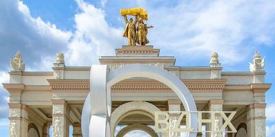 Для москвичей подготовили онлайн-программу с лекциями и мультфильмами ко Дню славянской письменности