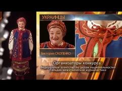 Всероссийский конкурс СМИротворец-2017