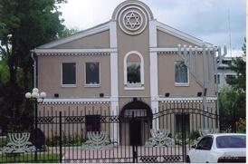Еврейская община в Биробиджане построит детский сад и ритуальный бассейн