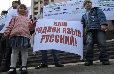 В Татарстане пройдет всероссийская конференция по русскому языку и культуре