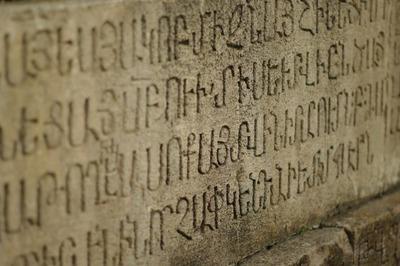 В Москве отметят День армянской письменности