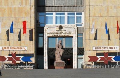 В Мордовском госуниверситете ликвидировали кафедру археологии и этнографии