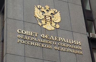 Поправки в Конституцию о языке государствообразующего народа одобрили в Совете Федерации