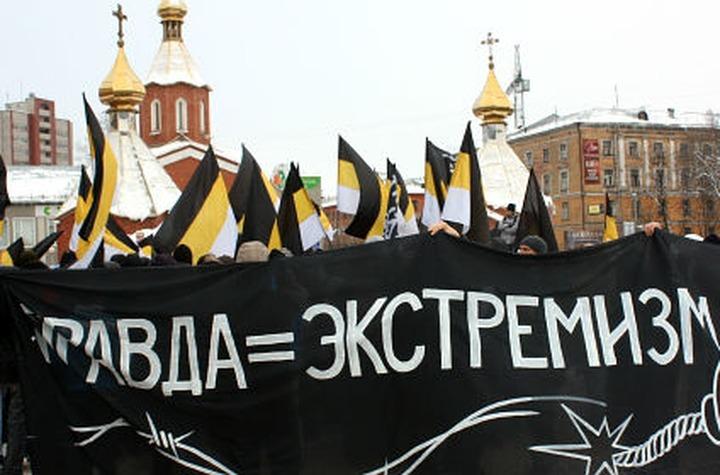 """""""Сова"""": Борьба с экстремизмом переместилась в виртуальную сферу"""