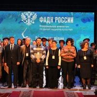 СМИротворцы Дальнего Востока на земле Олонхо