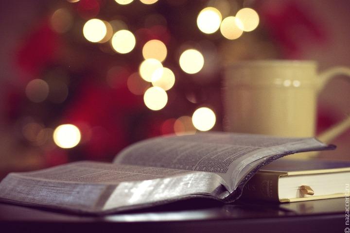 Библию переведут на осетинский в честь 1100-летия крещения Алании