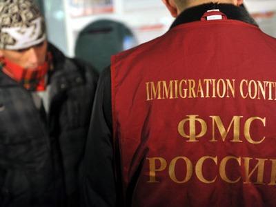 Депутаты Госдумы предлагают расширить права ФМС при проведении миграционных рейдов