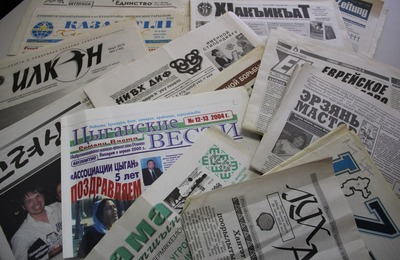 Более тысячи книг на языках народов России издали в 2019 году