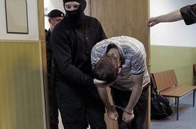Суд по делу БОРН рассмотрел эпизоды об убийствах антифашистов