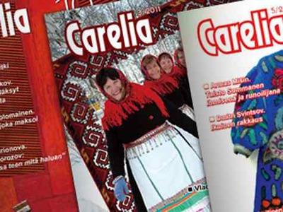 """В Карелии презентуют журнал """"Сarelia"""" на финском языке"""