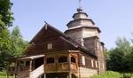 Музей архитектуры и быта народов Поволжья (Нижний Новгород)