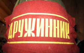 Националисты создали  в Петербурге русские дружины против преступности