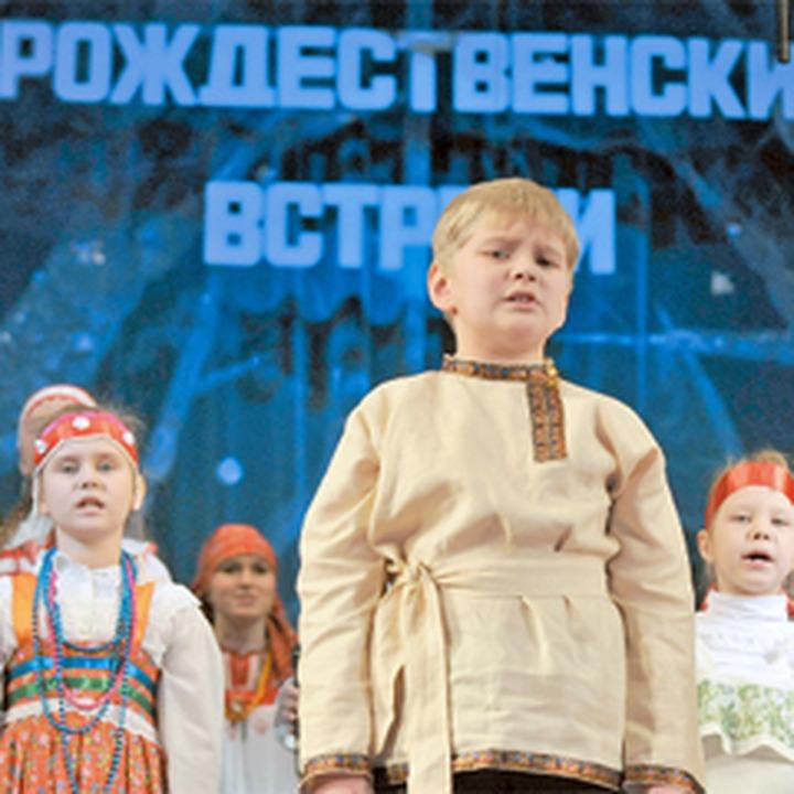 """В Липецке прошёл фестиваль фольклора """"Рождественские встречи"""""""