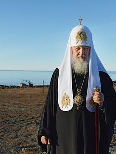 Патриарх Кирилл посоветовал брать пример с чукотского народа
