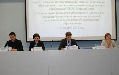 За межнациональные отношения в Югре будет отвечать департамент внутренней политики