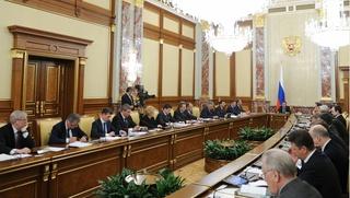 Правительство утвердило план реализации миграционной политики