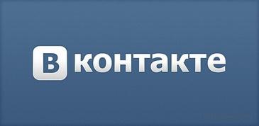 За ксенофобские видеоролики житель Орла проведет 8 месяцев в исправительной колонии