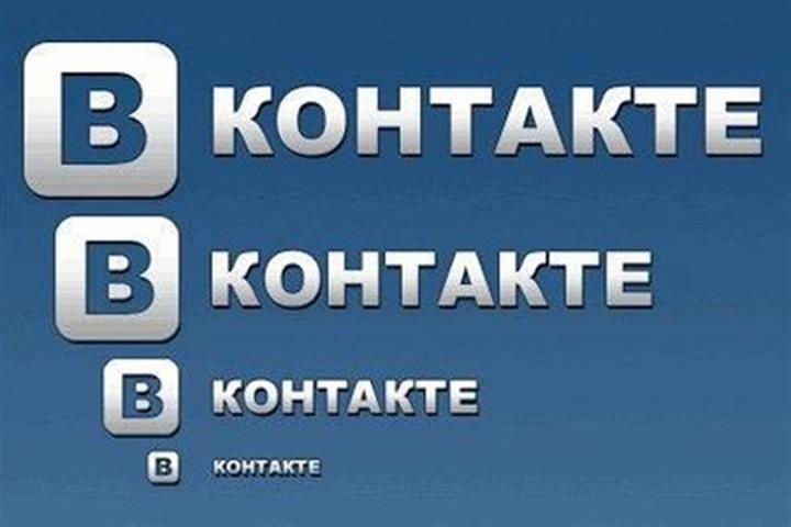 Жителя Сыктывкара оштрафовали на 50 тысяч рублей за экстремизм в интернете