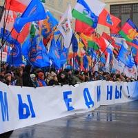 Россияне боятся роста цен и войны больше, чем межнациональных конфликтов