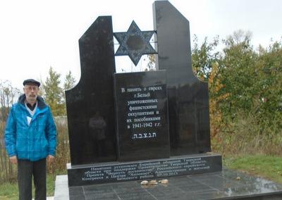 Памятник жертвам Холокоста в Тверской области осквернили дважды