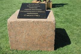 В Саратовской области установят памятник немцам — основателям города Маркса