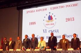 Ассамблея народов России представит себя в Москве на фестивале природы