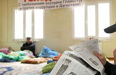 """Редактор газеты """"Ахвахцы"""" начал голодать в защиту коренных народов Дагестана"""