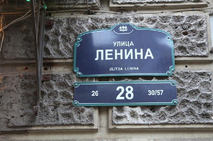Названия улиц в Саранске напишут на четырех языках