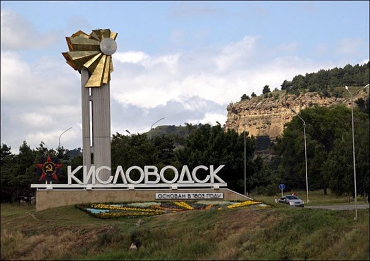 """Приезжего из Карачаево-Черкессии в Кисловодске  обвинили в ненависти к """"лицам русскоязычной национальности"""""""