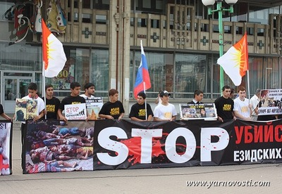 Ярославские езиды провели митинг против геноцида народа в Ираке