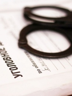 На Ямале возбудили уголовное дело из-за убийства оленевода
