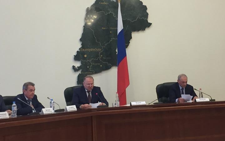 Национальную политику УрФО обсудили в Екатеринбурге