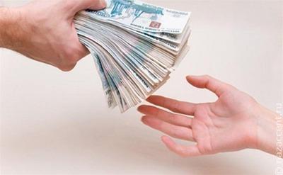 НКО в Москве получили гранты мэра на 400 миллионов