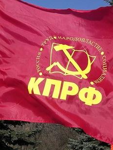 КПРФ: Москве не нужны мигранты