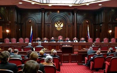 Конституционный суд РФ признал законным изменение чечено-ингушской границы