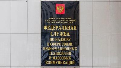 Два десятка удмуртских сайтов перестали работать из-за блокировки Telegram Роскомнадзором