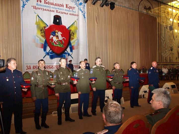 Налимов: Большой круг Центрального казачьего войска перенесли на июнь