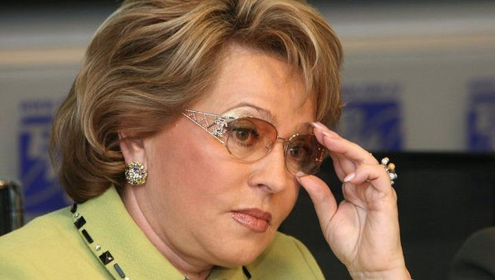 Матвиенко предложила создать комитет по делам национальностей